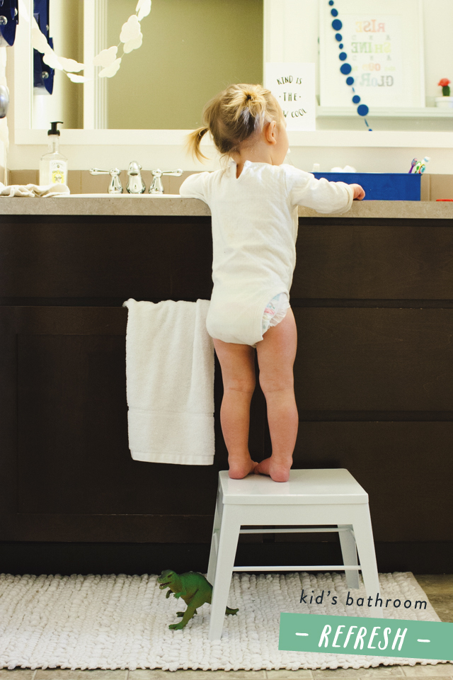 kids-bathroom-refresh